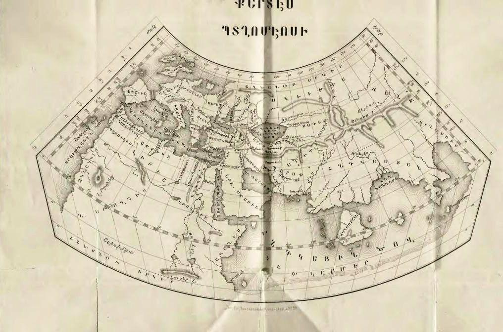 http://apsnyteka.org/images/a/arm_geo-map.jpg