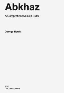 George Hewitt. Abkhaz A Comprehensive Self-Tutor (тит. лист)