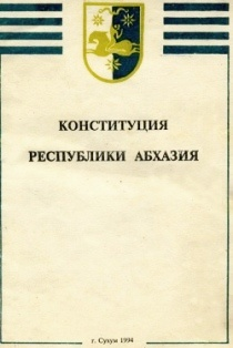 Конституция Республики Абхазия