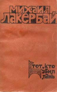 Казино вулкан на телефон Арыш скачать Приложение вулкан Петропавловск-Камчатский download