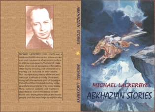 Michael  Lackerbaye. Abkhazian stories (обложка)