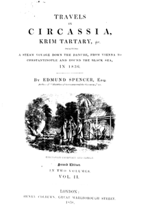 Edmund Spencer. Travels in Circassia, Krim-Tartary, &c, including a Steam Voyage Down the Danube, from Vienna to Constantinople, and Round the Black Sea, in 1836. Vol. 2 (обложка)