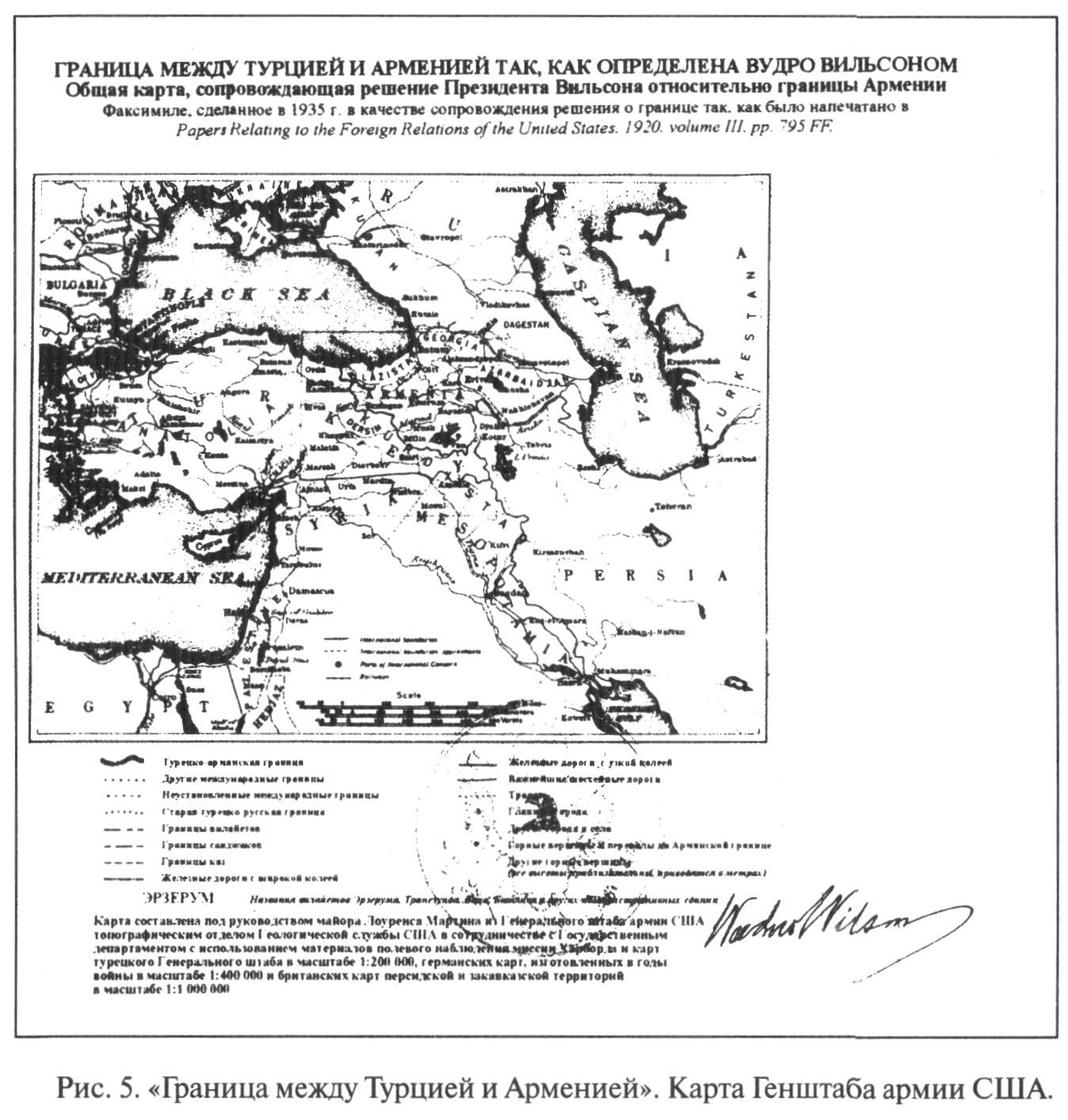 Трения между россией и грузией по поводу спорных анклавов южная осетия и абхазия