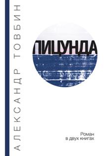 dira-dirishe-mokraya-volosatoe-golaya-simpatichnaya-zhenshina-video