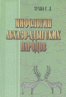 book формирование